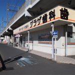 【駅前】看板の鮮度を高め集客力アップ!